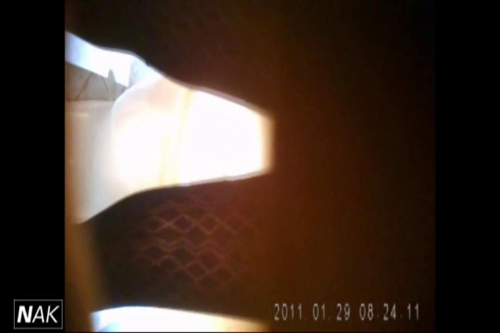 せん八さんの厠観察日記!2点監視カメラ 高画質5000K vol.17 黄金水 すけべAV動画紹介 9枚 7