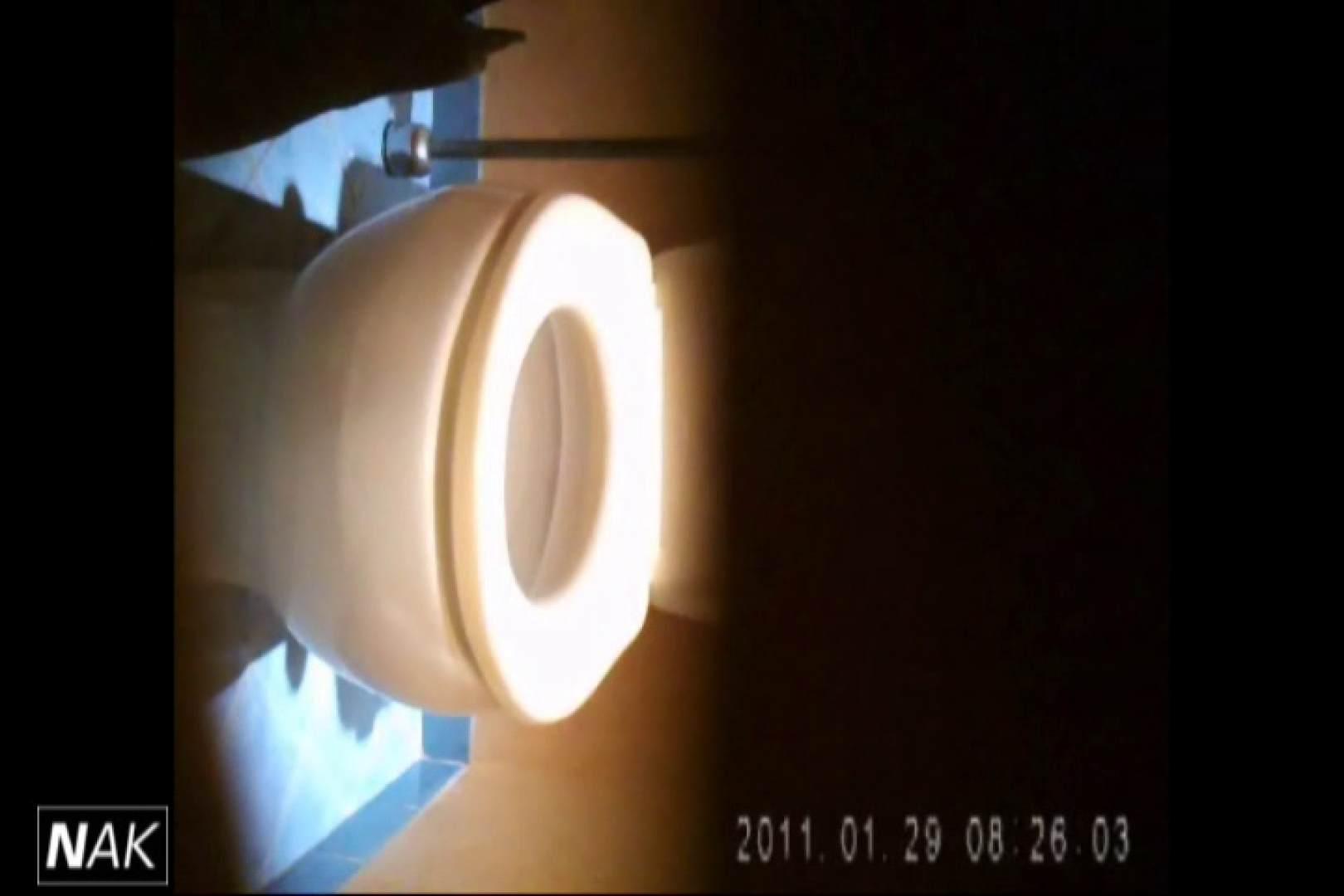 せん八さんの厠観察日記!2点監視カメラ 高画質5000K vol.17 高画質  9枚 8