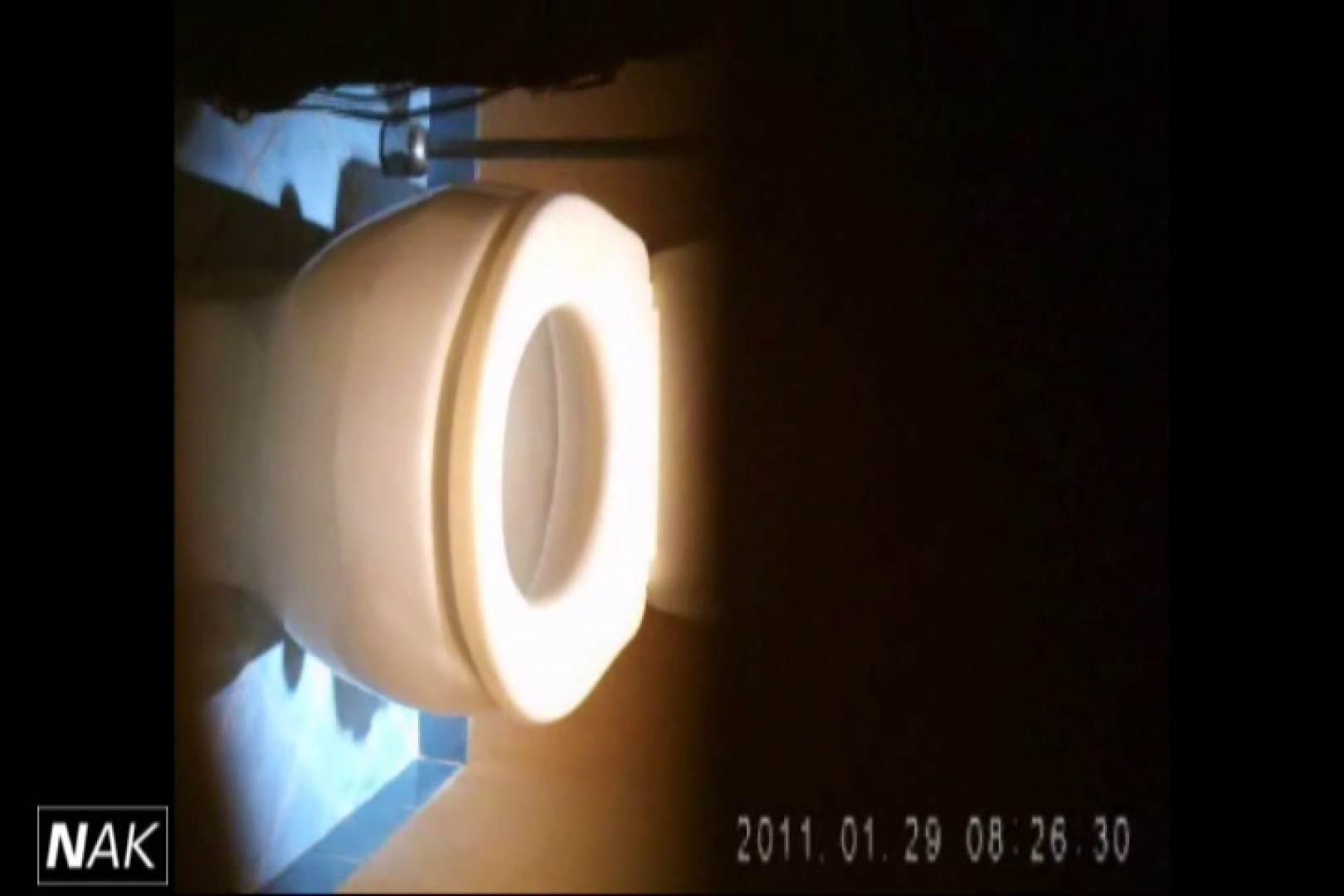 せん八さんの厠観察日記!2点監視カメラ 高画質5000K vol.17 高画質 | エロいお姉さん  9枚 9