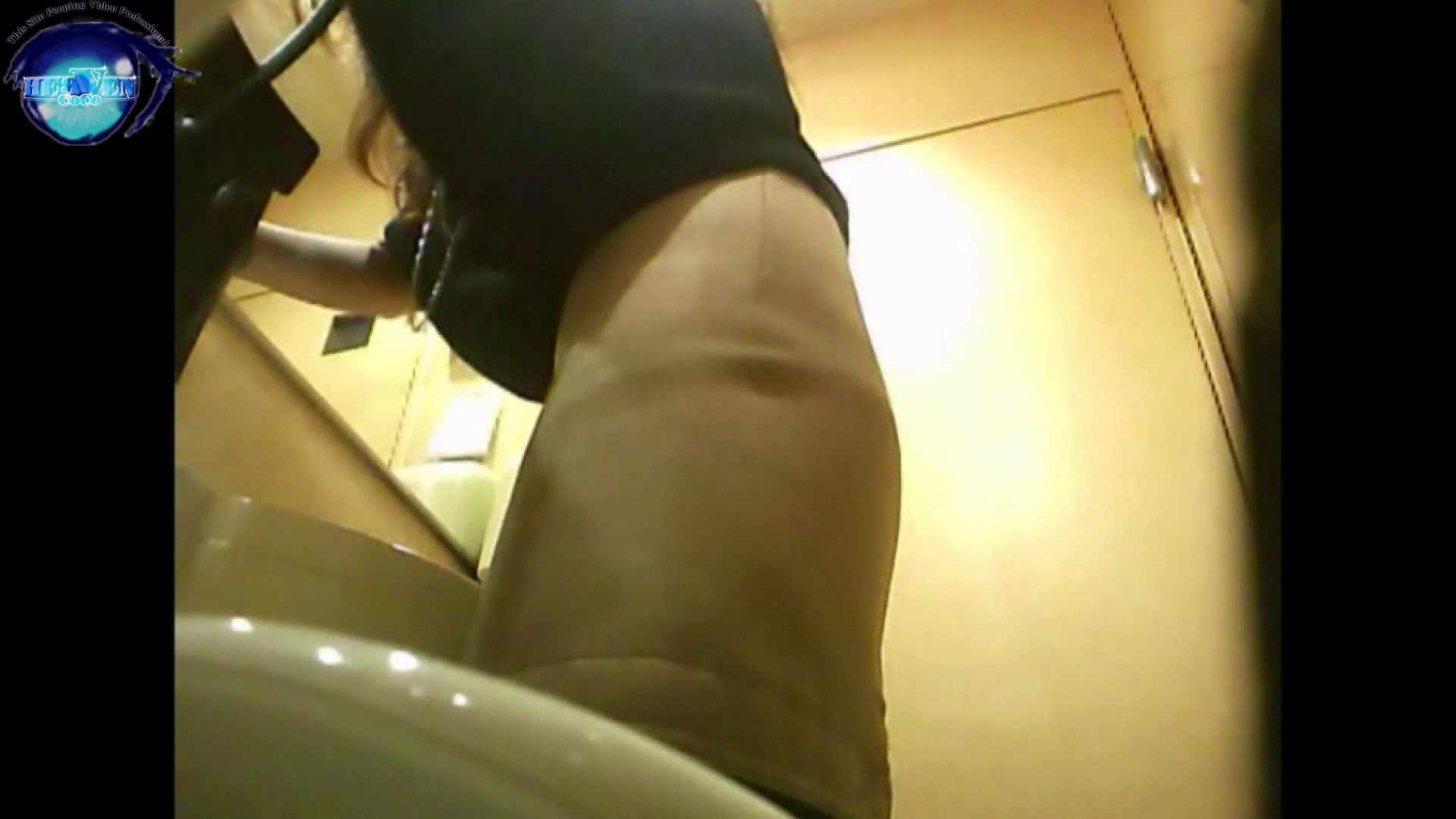 突撃!女子化粧室の真実vol.16 前編 エロいお姉さん | 盗撮動画  10枚 9