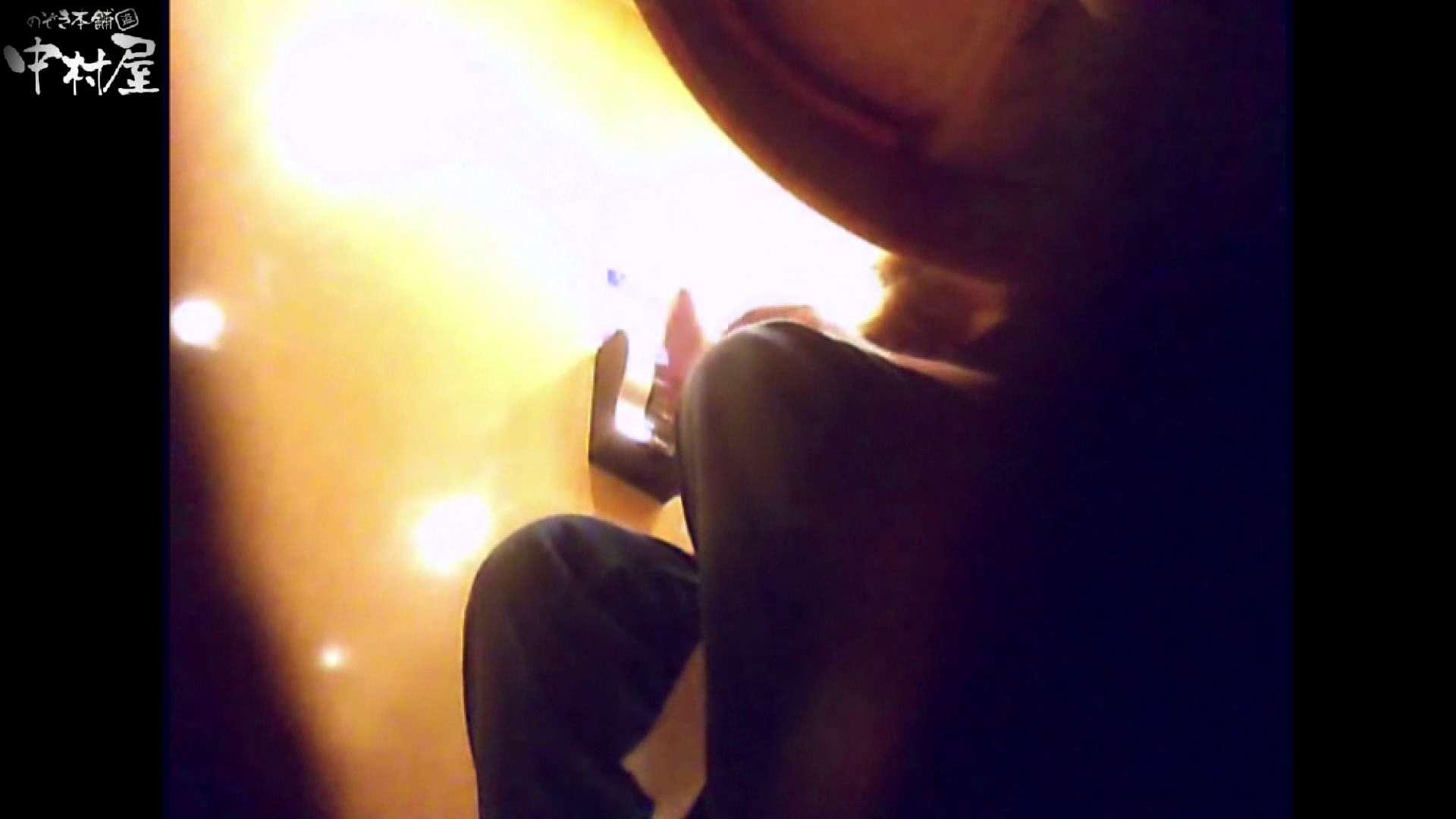 ガチ盗撮!突撃!女子化粧室の真実~セカンドシーズン~vo.05 盗撮動画 | エロい熟女  11枚 1