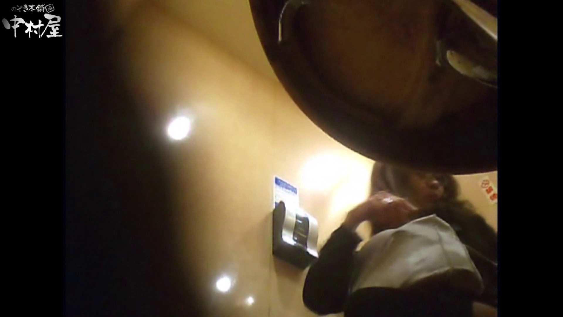無修正エロ動画:ガチ盗撮!突撃!女子化粧室の真実~セカンドシーズン~vo,13:のぞき本舗 中村屋