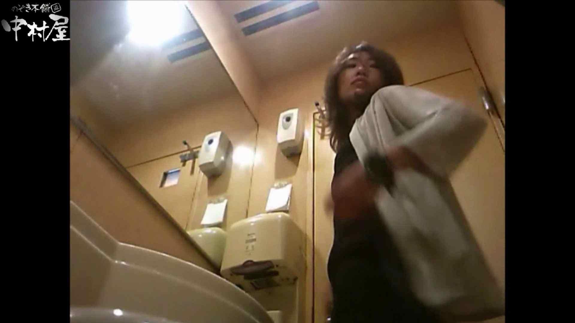 ガチ盗撮!突撃!女子化粧室の真実~セカンドシーズン~vo,19 盗撮動画  9枚 4