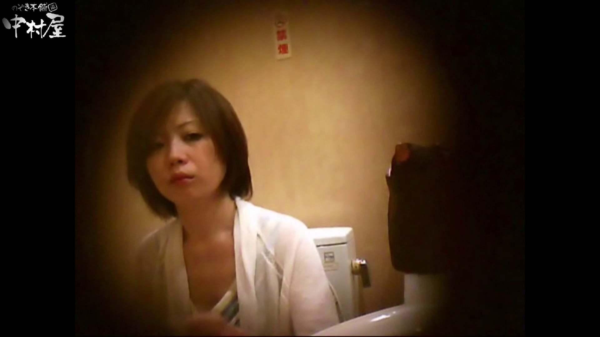 ガチ盗撮!突撃!女子化粧室の真実~セカンドシーズン~vo,20 盗撮動画  10枚 2