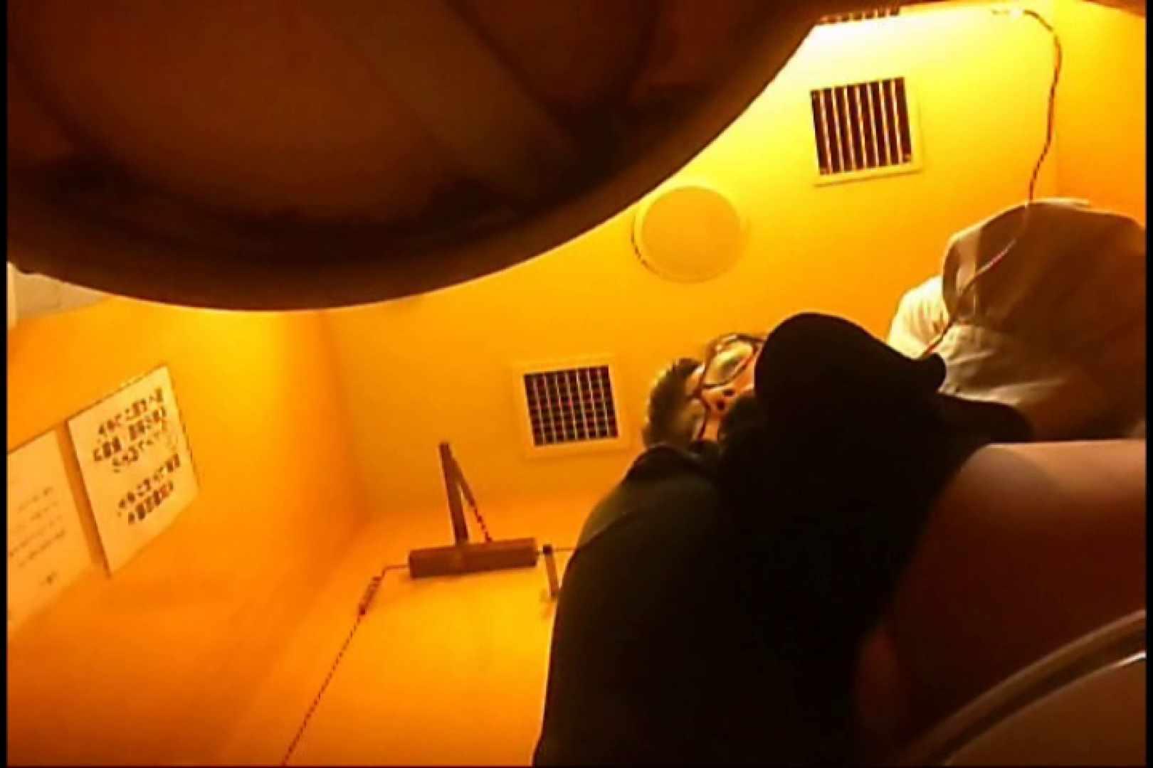 実録!魂の女子化粧室盗撮!!~隠れ潜む特殊カメラ~vo,40 盗撮動画 | 0  9枚 1