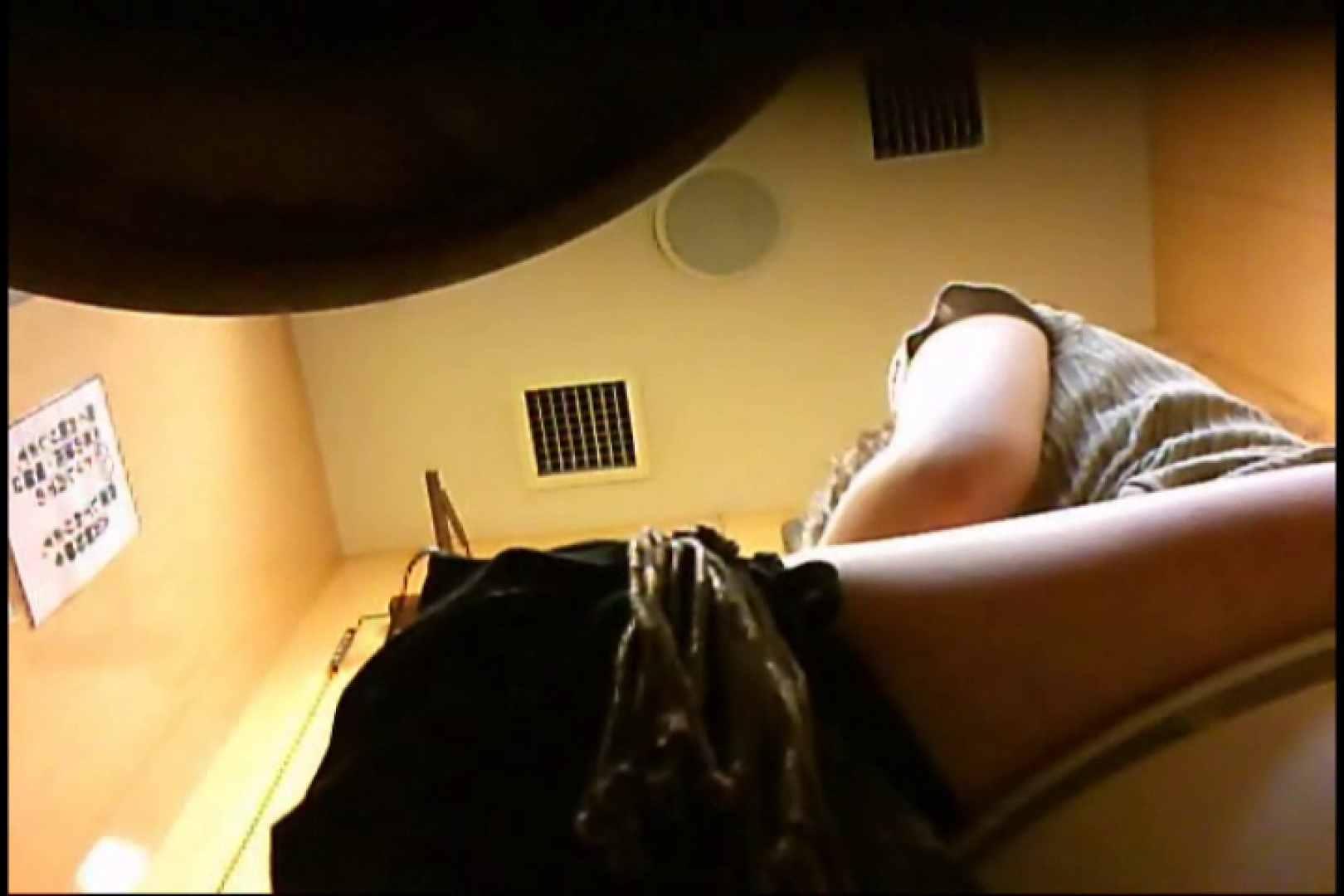 実録!魂の女子化粧室盗撮!!~隠れ潜む特殊カメラ~vo,45 盗撮動画 | エロいお姉さん  9枚 1