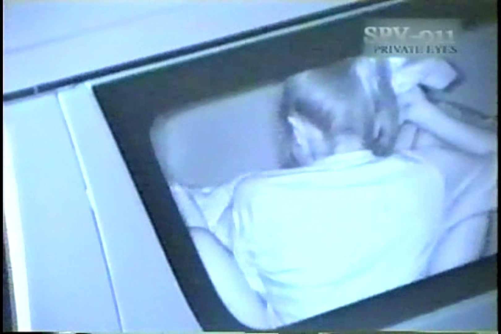 高画質版!SPD-011 盗撮 カーセックス黙示録 (VHS) 盗撮動画 | カーセックス事情  11枚 7