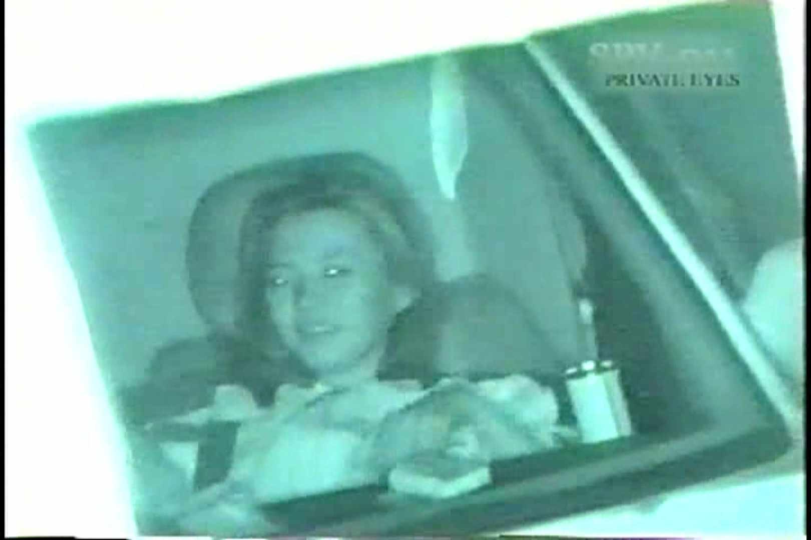 高画質版!SPD-011 盗撮 カーセックス黙示録 (VHS) セックスシーン おまんこ動画流出 11枚 10