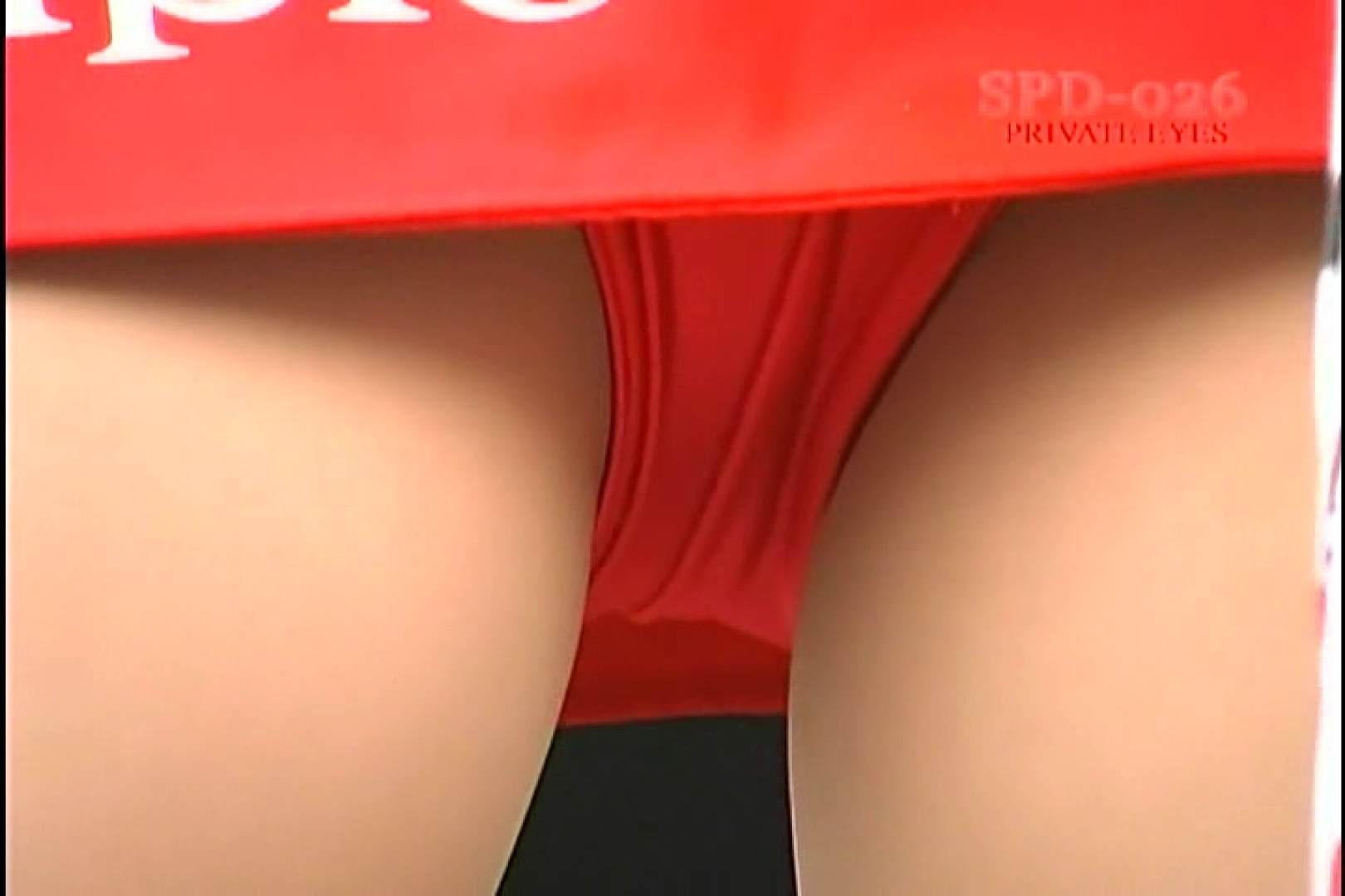 高画質版!SPD-026 サーキットの女神達 (特別2枚組) プライベート 性交動画流出 10枚 5