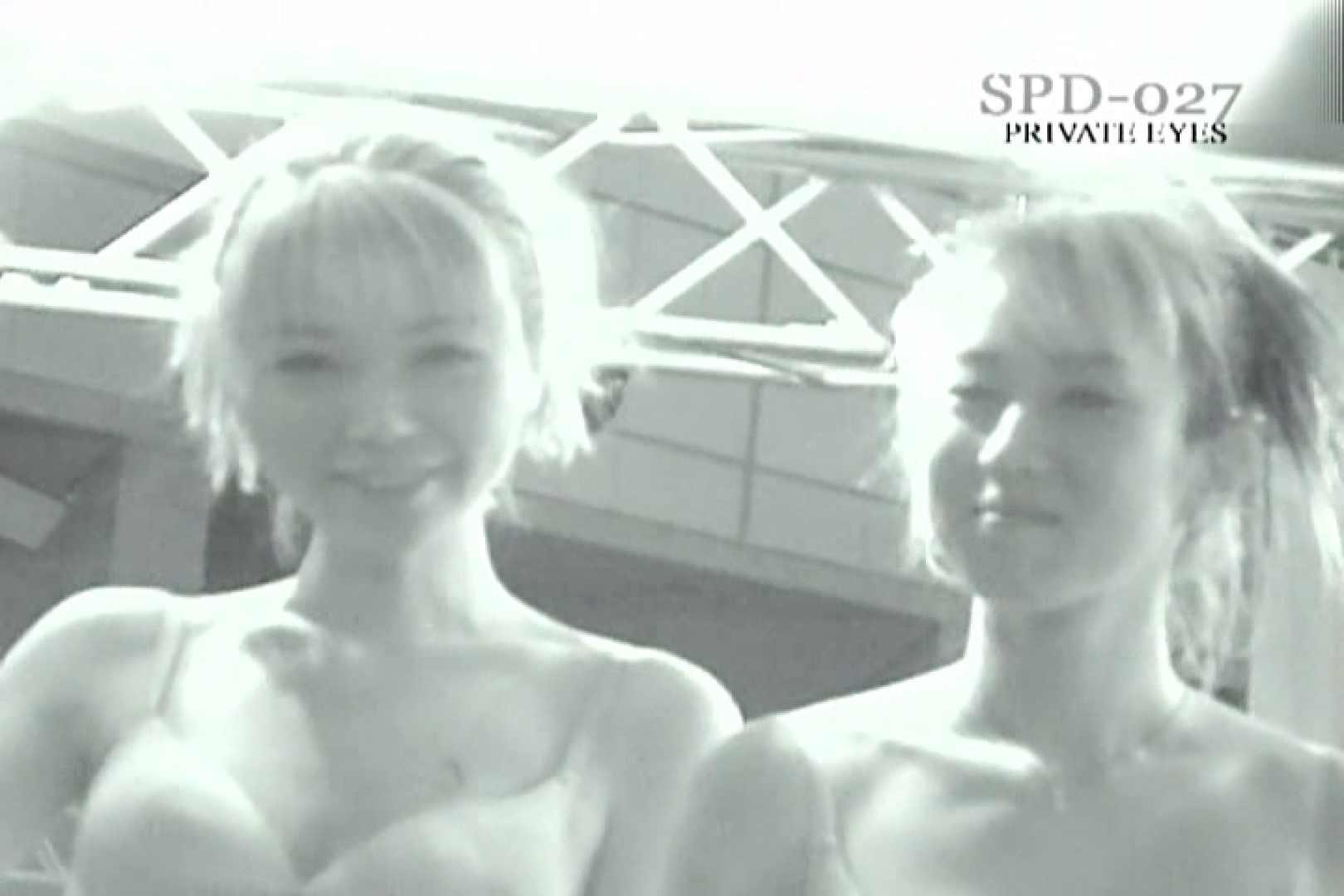 高画質版!SPD-027 キャンギャル赤外線&盗撮 高画質 おめこ無修正動画無料 10枚 9
