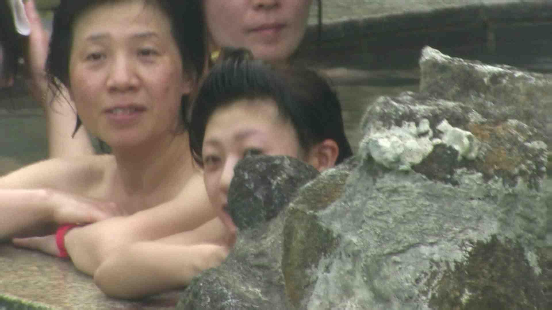 高画質露天女風呂観察 vol.044 入浴特集 エロ画像 11枚 3