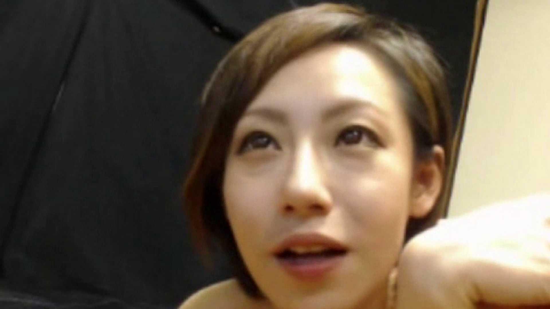 S級ギャルのハメ撮り!生チャット!Vol.23前編 エロい素人 | エロい美女  11枚 7