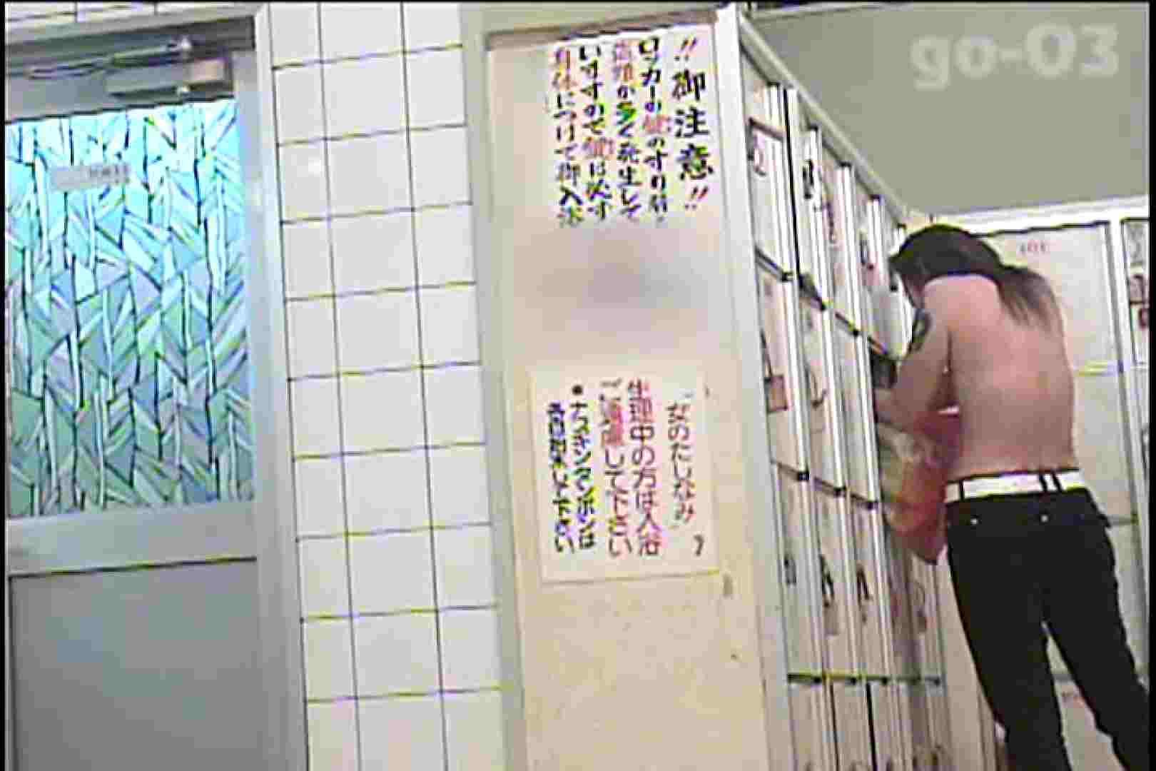 厳選潜入女風呂 No.03 女風呂の中は・・ AV無料 11枚 5