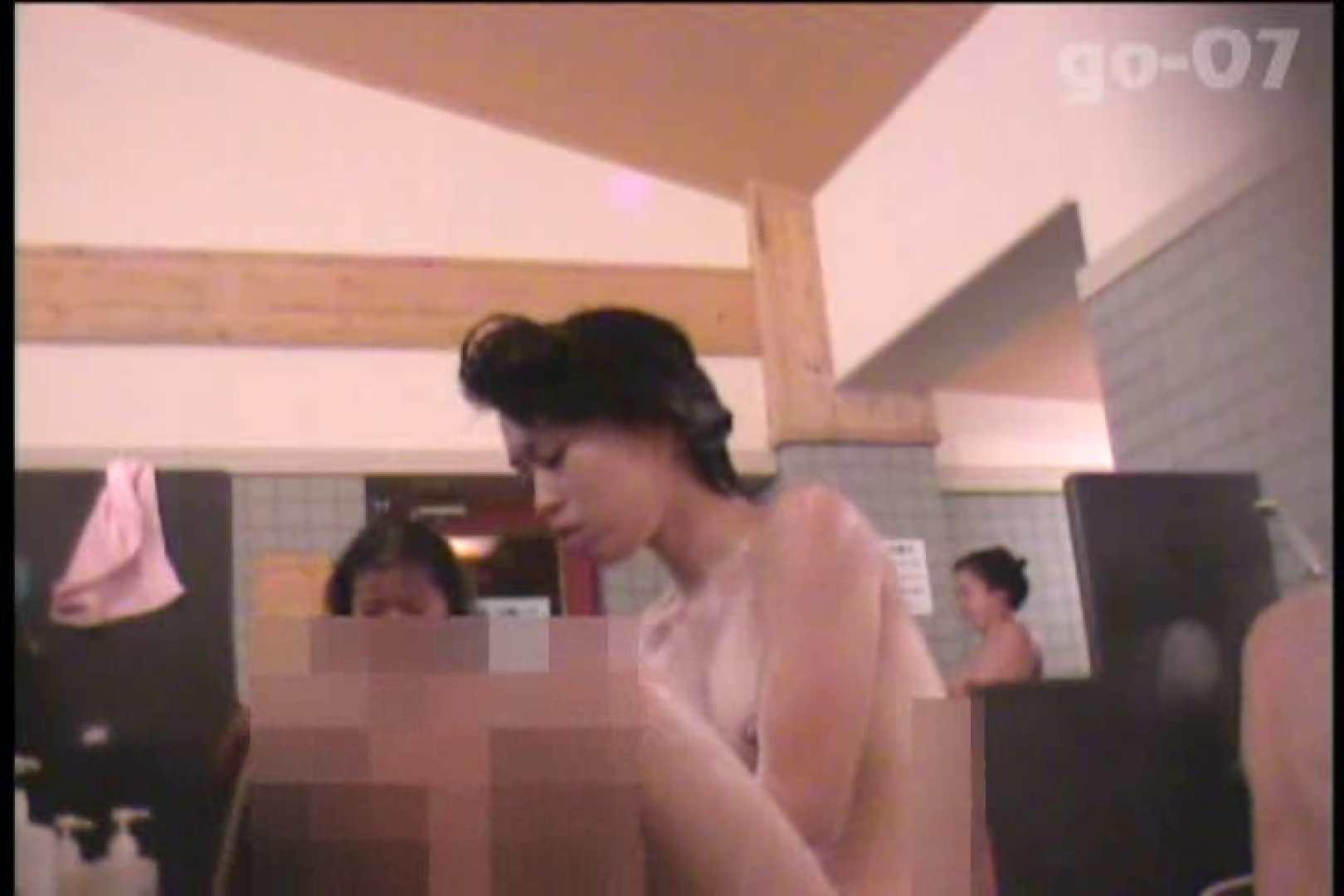 厳選潜入女風呂 No.07 潜入  11枚 6