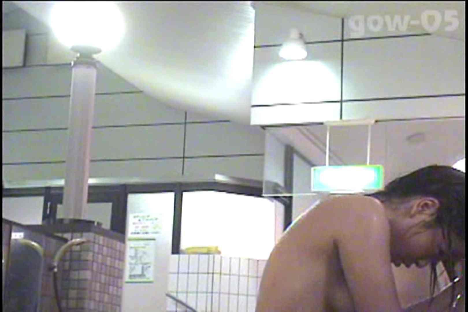 無修正エロ動画:厳選潜入女風呂ギャル編 No.05:のぞき本舗 中村屋