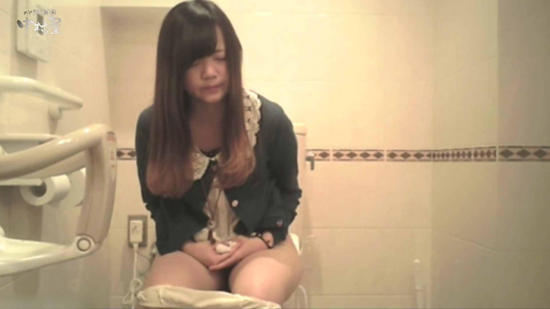 無修正エロ動画:ティーンガールのトイレ覗き‼vol.12:のぞき本舗 中村屋