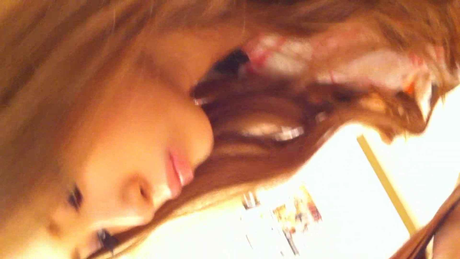 フルHD ショップ店員千人斬り! 大画面ノーカット完全版 vol.84 チラ見えで興奮 | 胸チラ  11枚 5