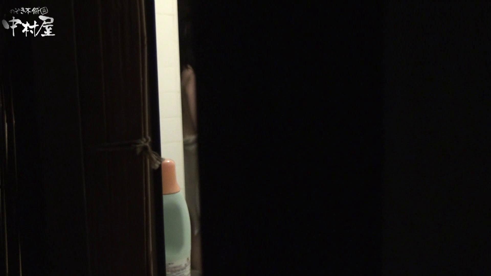 民家風呂専門盗撮師の超危険映像 vol.029 エロい美女  11枚 5