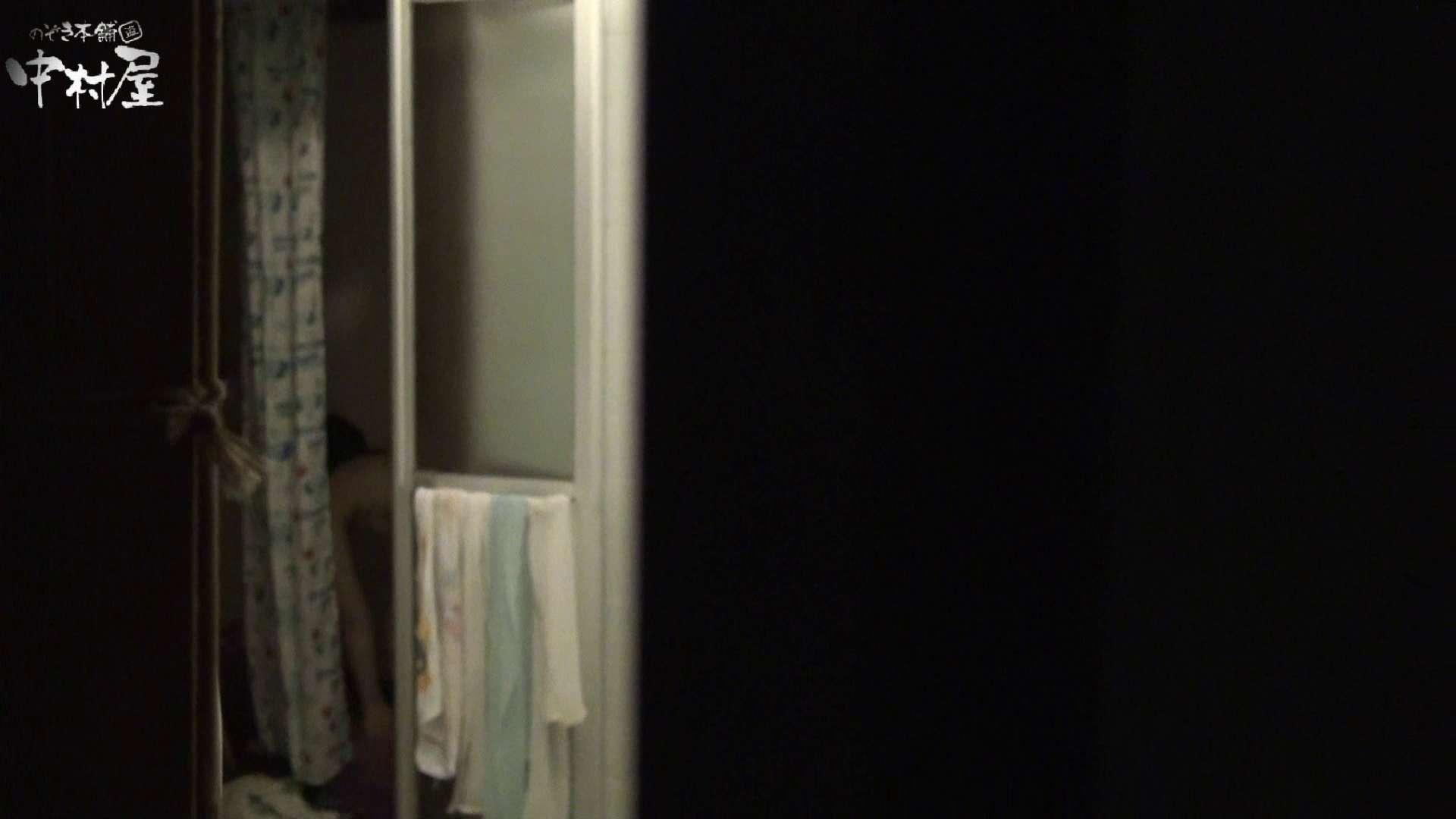 民家風呂専門盗撮師の超危険映像 vol.029 盗撮動画 おまんこ動画流出 11枚 7