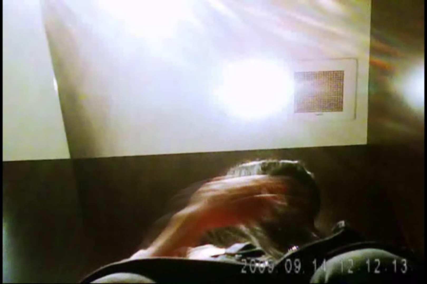 無修正エロ動画:亀さんかわや VIPバージョン! vol.13:のぞき本舗 中村屋