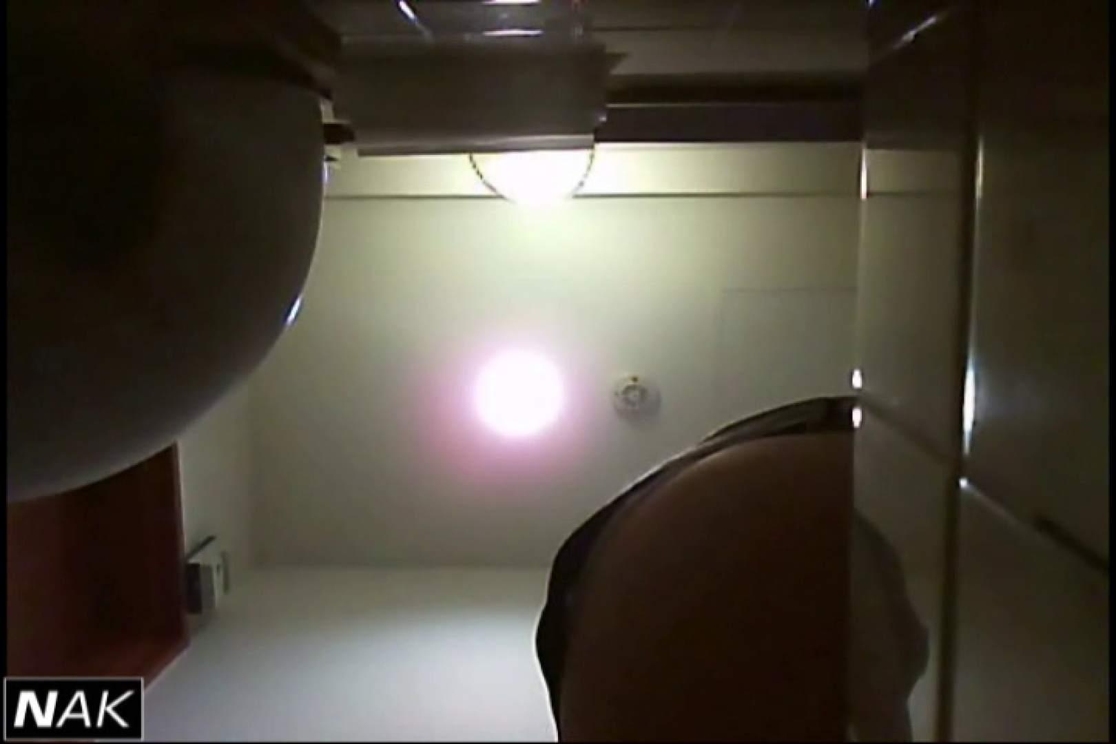 亀さんかわや VIP和式2カメバージョン! vol.05 黄金水 | ギャルのマンコ  11枚 9