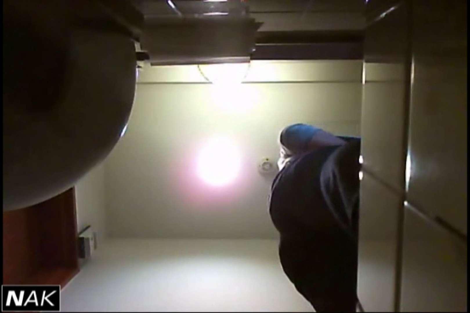 亀さんかわや VIP和式2カメバージョン! vol.05 オマンコ見放題 エロ画像 11枚 10