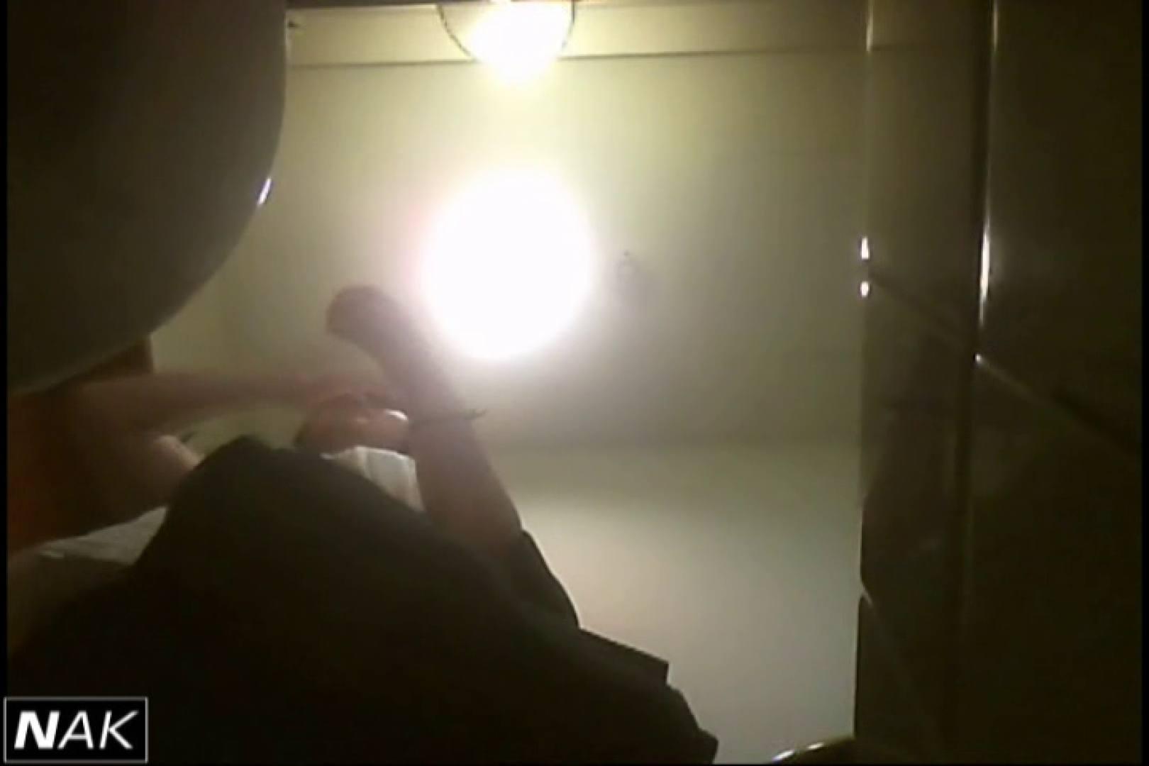 亀さんかわや VIP和式2カメバージョン! vol.06 和式 オメコ動画キャプチャ 11枚 11