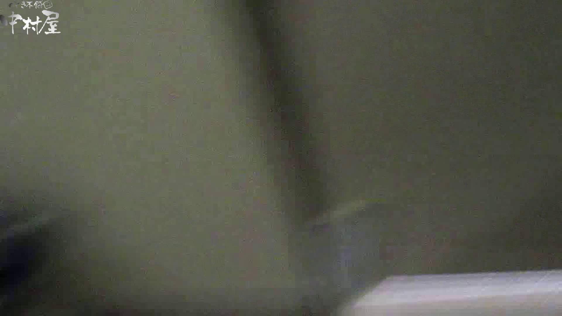 魂のかわや盗撮62連発! 中腰でオマンコパカァ~ 44発目! 黄金水 AV無料動画キャプチャ 11枚 3