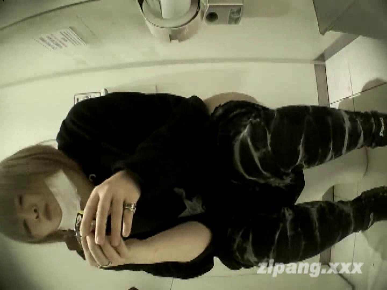 極上ショップ店員トイレ盗撮 ムーさんの プレミアム化粧室vol.2 盗撮動画 | トイレの中まで  10枚 1