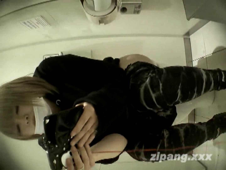極上ショップ店員トイレ盗撮 ムーさんの プレミアム化粧室vol.2 盗撮動画  10枚 3