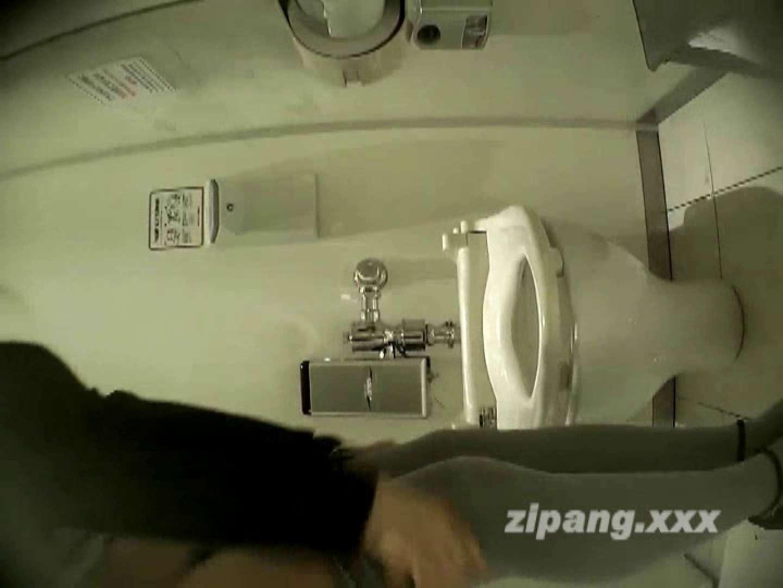極上ショップ店員トイレ盗撮 ムーさんの プレミアム化粧室vol.8 トイレの中まで | 盗撮動画 盗撮 10枚 1