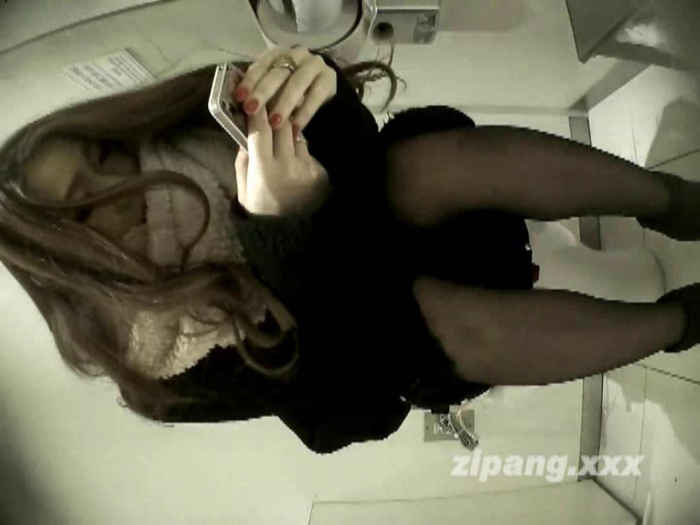 極上ショップ店員トイレ盗撮 ムーさんの プレミアム化粧室vol.9 トイレの中まで 盗撮 10枚 6