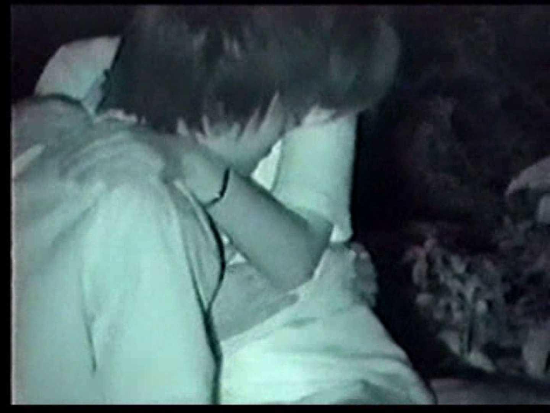 赤外線野外盗撮ファイル セックスシーン AV動画キャプチャ 9枚 8