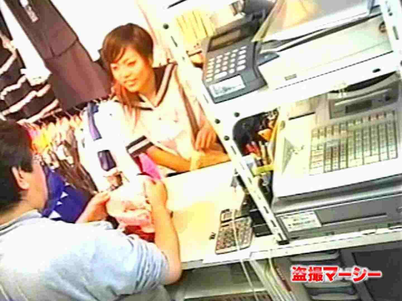 一押し!!制服女子 天使のパンツ販売中 制服 戯れ無修正画像 10枚 2
