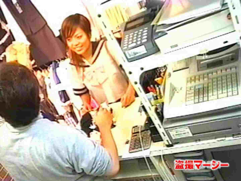 一押し!!制服女子 天使のパンツ販売中 フェラチオ特集 オメコ無修正動画無料 10枚 4