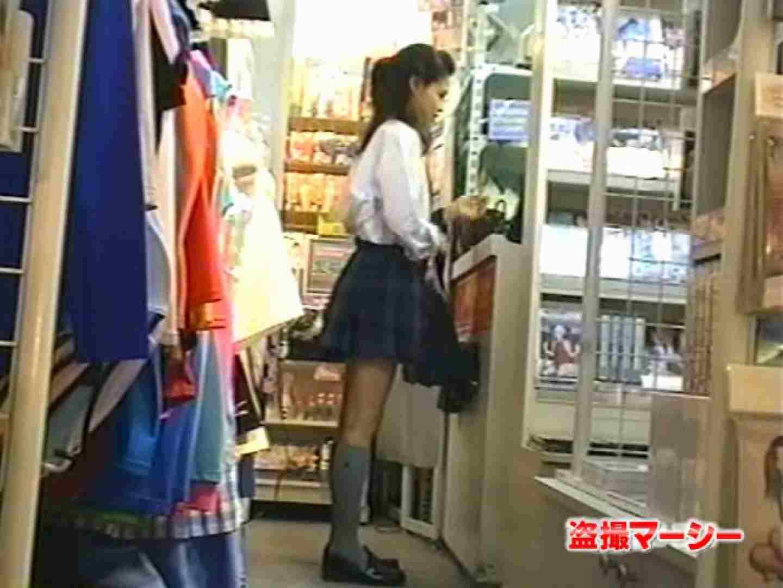 一押し!!制服女子 天使のパンツ販売中 ハプニング特集 ワレメ動画紹介 10枚 9