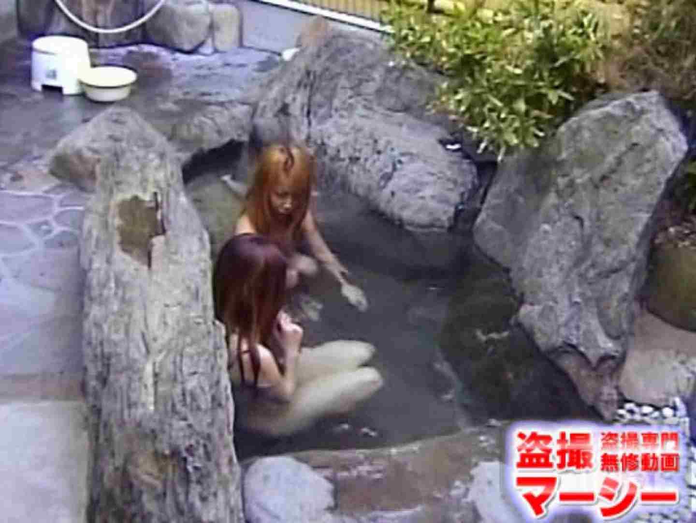 女子寮の女風呂 露天風呂付 盗撮動画 盗み撮り動画 9枚 2