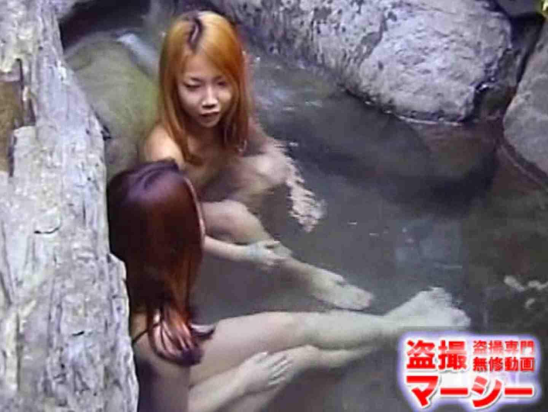 女子寮の女風呂 露天風呂付 露天風呂 オマンコ動画キャプチャ 9枚 4