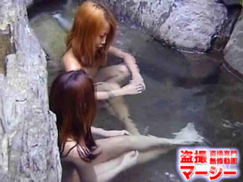 無修正エロ動画:女子寮の女風呂 露天風呂付:のぞき本舗 中村屋