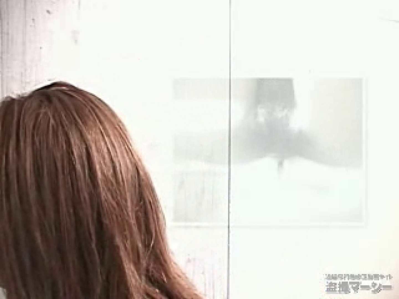 セレブお姉さんの黄金水発射シーン! 潜入レポート! vol.02 潜入 セックス無修正動画無料 10枚 5