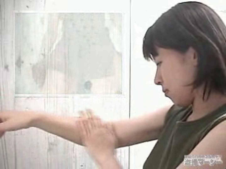 セレブお姉さんの黄金水発射シーン! 潜入レポート! vol.02 エロいお姉さん  10枚 6