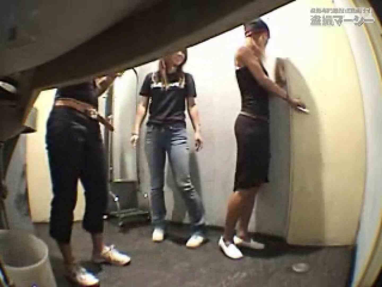 ライブハウスの店長からの贈り物! 完全厠制覇! vol.02 盗撮動画  10枚 2