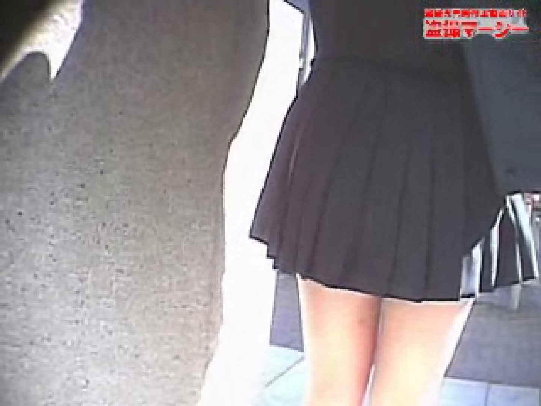 街パン 風さんありがとう06制服編 盗撮動画 戯れ無修正画像 10枚 2