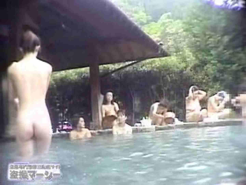 大自然の露天風呂総集編02 追跡 われめAV動画紹介 10枚 7