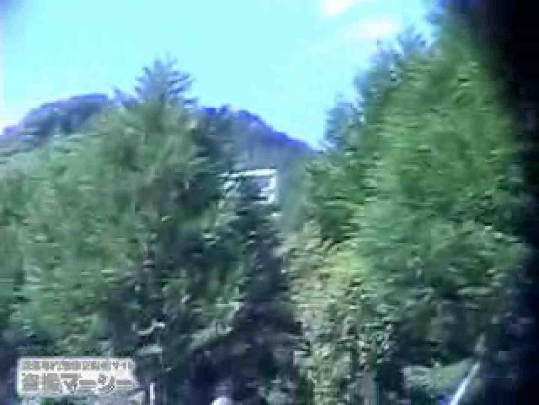 大自然の露天風呂総集編02 盗撮動画 | エロいギャル  10枚 10