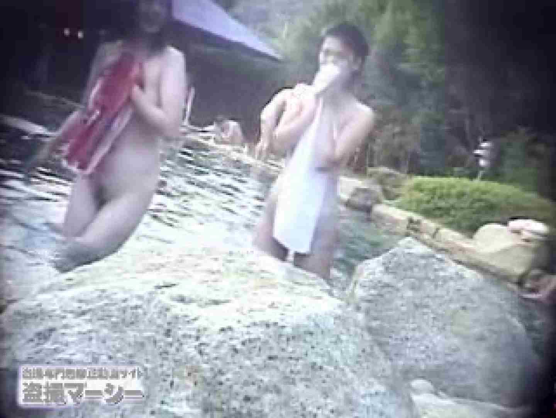 無修正エロ動画:大自然の露天風呂総集編03:のぞき本舗 中村屋