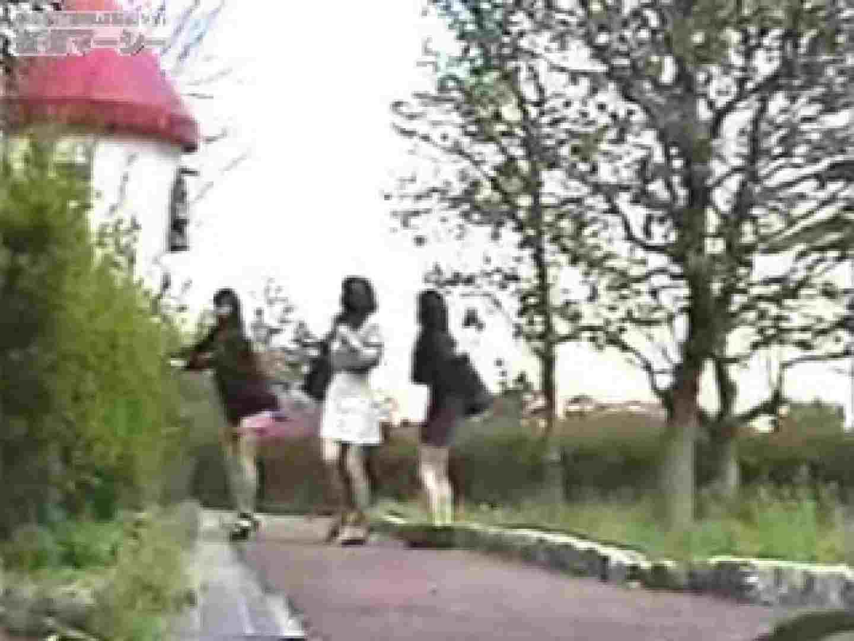 厠盗撮とある会場にて・・・ 肛門特集 オメコ無修正動画無料 10枚 6