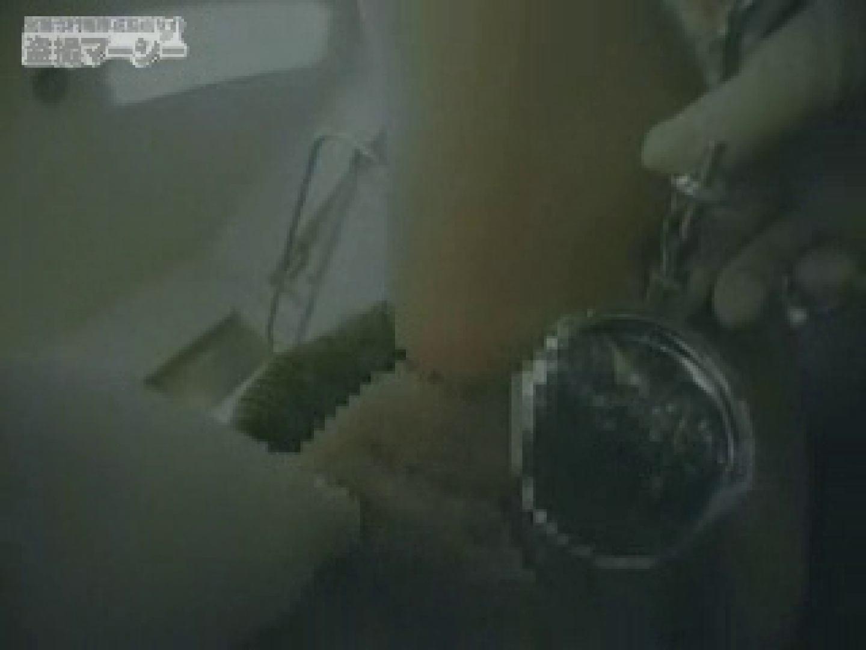 極悪産婦人科被害報告01 オマンコ見放題 AV無料動画キャプチャ 9枚 5