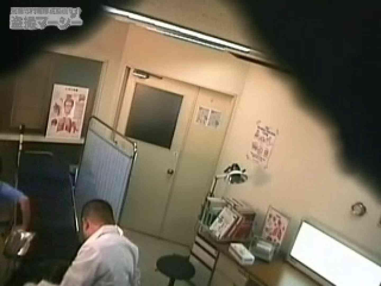 極悪産婦人科被害報告01 ティーンギャル エロ画像 9枚 7
