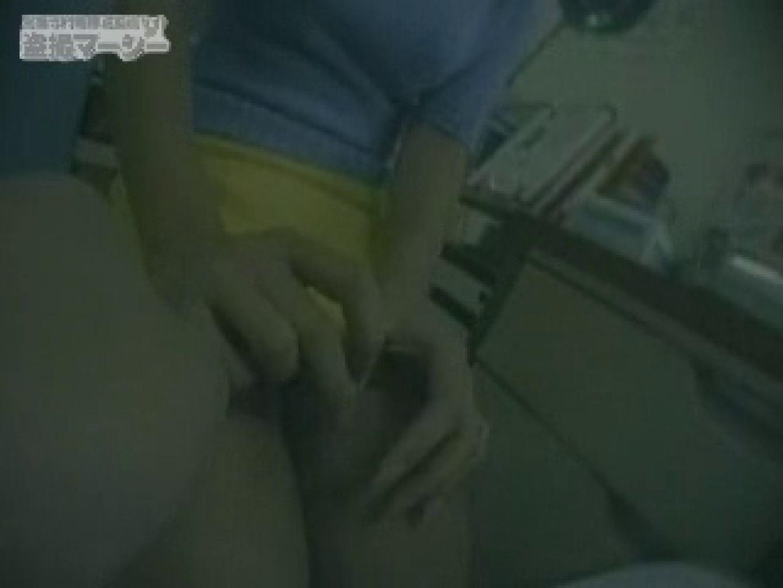 極悪産婦人科被害報告01 セクシーガール セックス画像 9枚 8